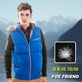 FOX FRIEND 貉子毛連帽羽絨背心0157寶藍