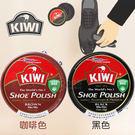 KIWI 奇偉固體鞋油 45ml(咖啡色/黑色)【套套先生】皮革保養/補色/拋光/滋潤/牛皮/真皮