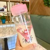 韓國創意潮流水杯頑皮豹玻璃杯便攜隨手杯學生清新文藝軟妹杯子