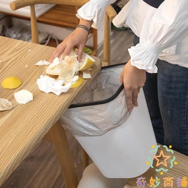 北歐垃圾桶家用廚房廁所衛生間客廳臥室辦公室用簡約紙簍【奇妙商鋪】