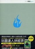 二手書博民逛書店 《Photoshop CS4 昇華之書》 R2Y ISBN:9868519004│耐思特工作室