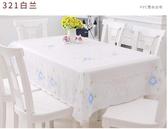 餐桌布防水防油餐桌布