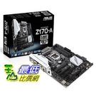 [二手良品] ASUS Z170-A ATX DDR4 Motherboards 主機板