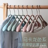 PVC防滑金屬浸彩色浸塑衣架 晾曬承重無痕款寬肩型家用型 深藏blue