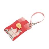 小黃魚直式證件套/拼布包包