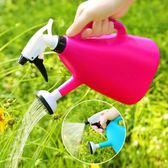 便攜式噴霧器塑料菜花草室內可愛壓力灑水壺澆花家用自動農用家庭