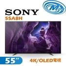【麥士音響】SONY索尼 55吋 4K OLED電視 55A8H