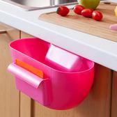 ♚MY COLOR♚廚房垃圾收納盒 果皮菜葉收納盒 櫥櫃門掛式儲物盒 塑料置物盒 桌面收納【S19】