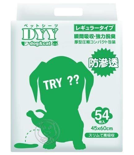 【培菓寵物48H出貨】DYY《犬貓》除臭抗菌高吸收((試用))尿片/尿布*1片((一張訂單只能加購一片))