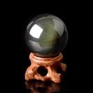 開光黑曜石水晶球擺件天然彩虹眼黑耀石原石招財風水轉運球吉祥物 完美情人