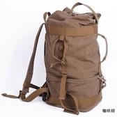 相機後背包-大容量戶外登山帆布雙肩攝影包2色71a41【時尚巴黎】
