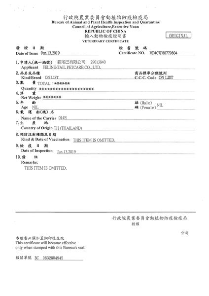 【力奇】ST幸福貓 無穀貓餐包-沙丁魚+鯛魚85g【添加omega 3】(C002D02)