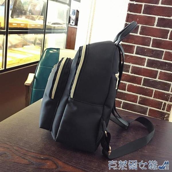 後背包 迪麗熱巴同款雙肩包女2021新款韓版時尚百搭包包牛津布帆布小背包 快速出貨