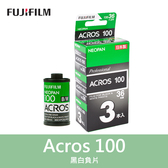 【絕版品】富士 Acros 100度 黑白 135底片 Neopan 負片 效期2019年10月 (一捲價) C200