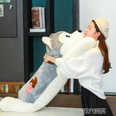 玩偶 哈士奇狗狗公仔趴趴毛絨玩具布娃娃可愛玩偶睡覺抱枕女孩超萌韓國 第六空間