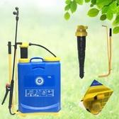 農用手動高壓背負式機加厚澆花噴水壺果樹消毒噴霧器16L 芊墨左岸
