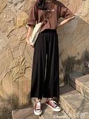 闊腿褲冰絲闊腿褲女夏季高腰垂感黑色顯瘦百搭2021新款小個子九分直筒褲 小天使