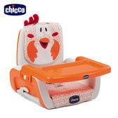 【加送不鏽鋼叉匙】chicco-Mode攜帶式兒童餐椅-咕咕公雞