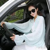 防曬手袖護臂防曬手套袖套女加長款棉薄遮陽防紫外線套袖披肩披衣『小淇嚴選』