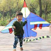 飛機風箏戰斗機風箏兒童卡通風箏濰坊恒江風箏新款風箏線輪滿天星