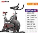 健身車 健健身車家用靜音室內腳踏運動自行車健身房器材【快速出貨】