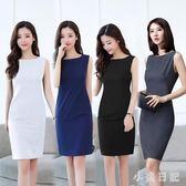 2018新款氣質OL女裝背心打底修身顯瘦職業無袖氣質洋裝 DN14879『小美日記』