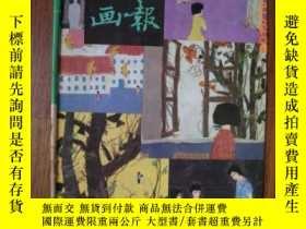 二手書博民逛書店罕見連環畫報【1987年第6期】Y25143