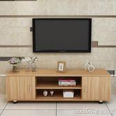 簡約現代電視櫃儲物櫃客廳落地電視機櫃茶幾組合多功能臥室影視櫃igo 美芭
