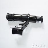 天文望遠鏡配件 5x24光學尋星鏡 適合星特朗80EQ 卡卡西