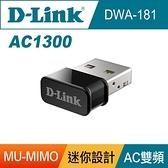 D-Link友訊 DWA-181 AC1300 MU-MIMO 雙頻無線網卡