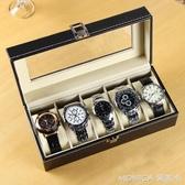 手表盒收納盒子家用簡約高檔禮物包裝展示盒放首飾盒的一體收集盒 莫妮卡小屋
