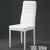 餐椅餐桌椅子靠背經濟型現代簡約懶人單人書桌家用餐廳簡易餐椅成人童趣屋促銷好物