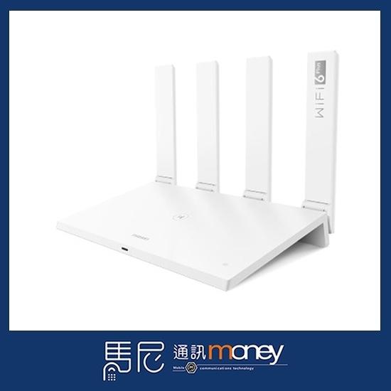 華為 HUAWEI WiFi AX3 (Quad-core)(WS7200) 無線路由器/WIFI分享器/網路分享器【馬尼】