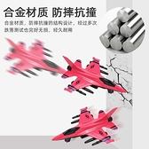 玩具飛機 仿真金屬回力小飛機套裝合金航空客機戰斗機模型男孩兒童耐摔玩具