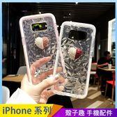 菱格鑽石紋 iPhone iX i7 i8 i6 i6s plus 透明手機殼 珍珠愛心 防摔防震 全包邊軟殼 保護殼保護套