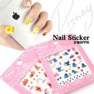 【Disney 】Q版維尼史迪奇系列彩繪美甲貼紙/指甲彩繪DIY/指甲貼