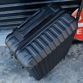 行李箱女拉桿箱旅行箱密碼箱皮箱子萬向輪韓版小清新24寸26寸  蘑菇街小屋 ATF