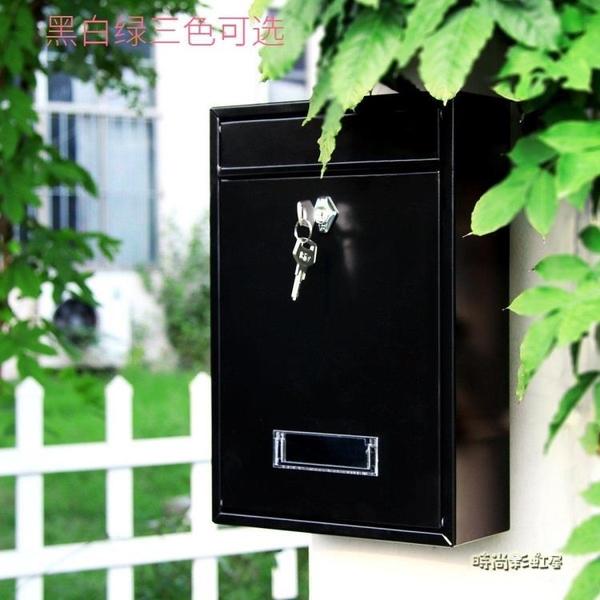 密碼鎖小信箱報箱 室外防水防銹鐵藝信箱歐式意見箱郵箱投訴箱「時尚彩紅屋」