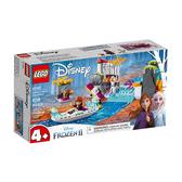 【LEGO 樂高 積木】 41165 Disney 迪士尼 安娜的獨木舟(108pcs)