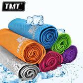 TMT冰巾運動冰感毛巾吸汗降溫速干男女士瑜伽健身房跑步成人擦汗