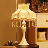 床頭燈臥室客廳燈結婚燈飾田園裝飾複古溫馨調光工藝台燈wy