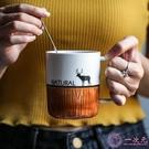 馬克杯 北歐馬克杯 帶蓋勺簡約文藝創意辦公室水杯 男陶瓷杯子大容量咖啡杯