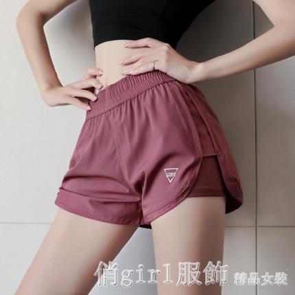 運動褲 運動短褲女寬鬆休閒百搭夏季速干跑步健身褲防走光高腰舞蹈瑜伽褲 開春特惠