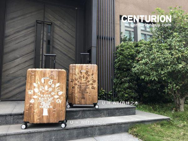 【CENTURION百夫長】拉鍊款29吋U_H_W81森林之樹行李箱