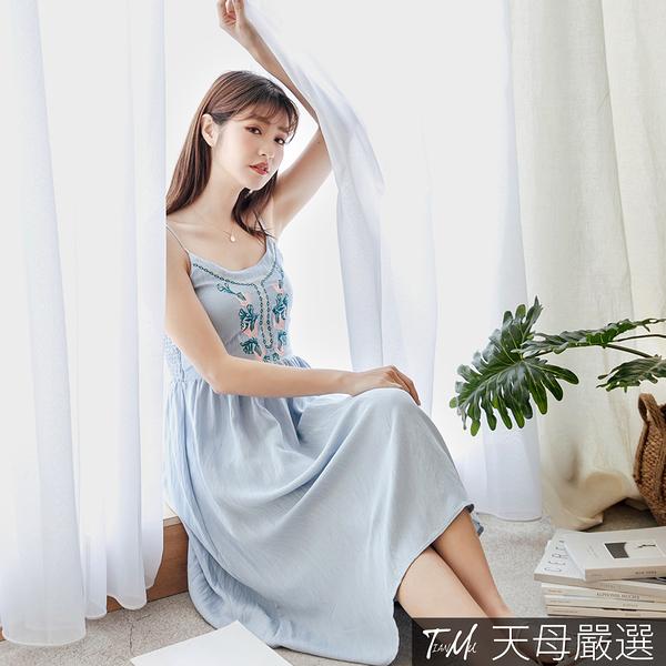 【天母嚴選】粉色花朵剌繡可調式吊帶V領連身洋裝(共二色)