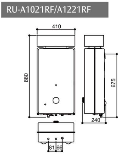 林內牌RU-A1021RF屋外抗風型 10公升13排火熱水器(送基本安裝)