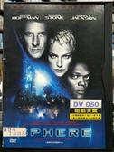 挖寶二手片-P02-370-正版DVD-電影【地動天驚】 達斯汀霍夫曼 莎朗史東 山繆傑克(直購價)海報是影