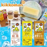 日本 KIKKOMAN 龜甲萬 豆乳飲料 200ml 調製豆乳 豆乳 飲料 豆乳飲 豆漿 龜甲萬豆乳