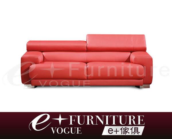 『 e+傢俱 』LS7 蘭德爾 Randall  1+2+3沙發組 國外名品 舒適質感 全牛皮 | 半牛皮 沙發