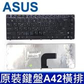 ASUS A42 橫排 全新 繁體中文 鍵盤 UL20 UL30 AUL30A U35 U35J U45 U45J UL80 1201